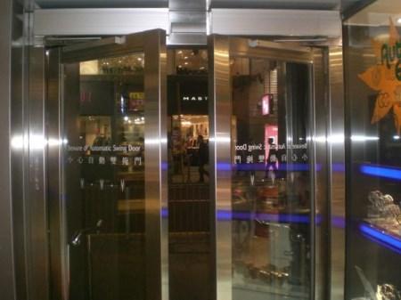 KODO automatic doors