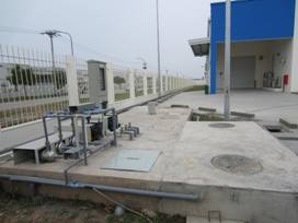 Wastewater treatment for industry