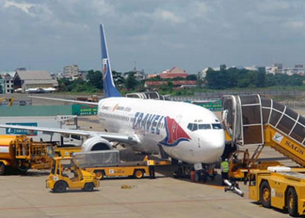 Air international transportation