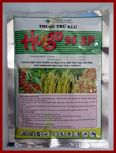 Hugo 95 SP Pesticides