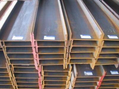 Shaped steel