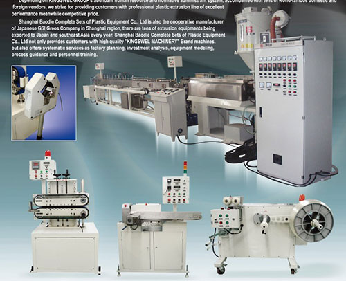 Medical pipe extrusion machine
