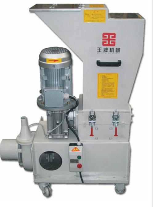 Granulator Plastic Crusher