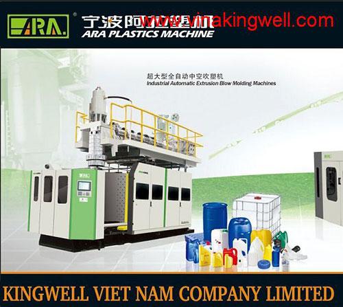 HDPE bottle blowing machine