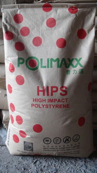 HIPS plastic pellets