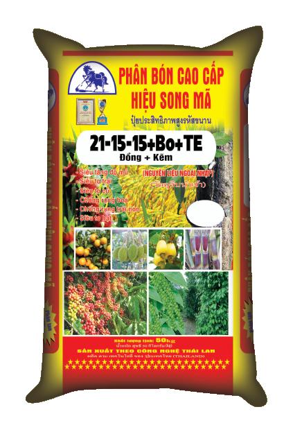 Song Ma fertilizer
