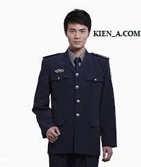 Uniform - Security