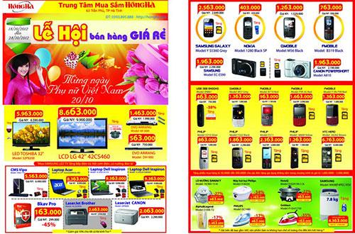 Advertising publication printing