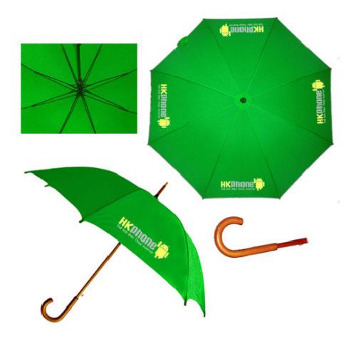Logo Printing Rain Umbrella