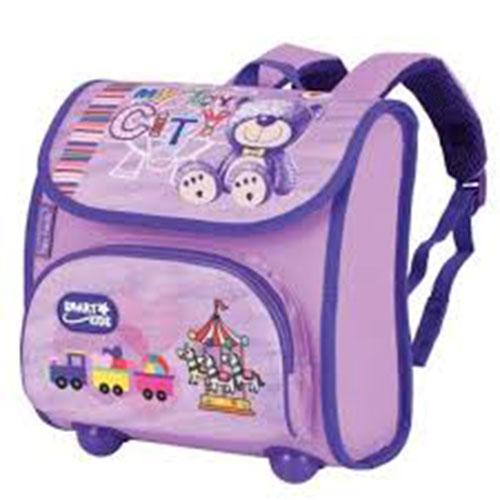 Pupil briefcase